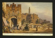 The Jaffa Gate in Jerusalem