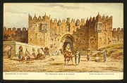 The Damascus Gate in Jerusalem