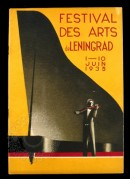 Festival of Arts in Leningrad