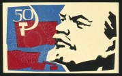 Matchbox label featuring Lenin