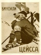 Poster for hunting clothes