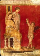 Roman Painting from Villa of P. Fannius Synistor at Boscoreale