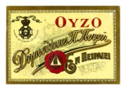 Greek Label for Oyzo (ouzo)