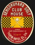 Club House label for Fujiya Hotel