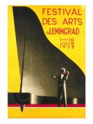 Brochure cover for an Arts Festival in Lenigrad