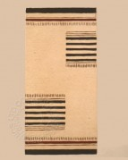 Tapis by V. Boberman, Plate 24