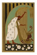 Egyptian harp textile design